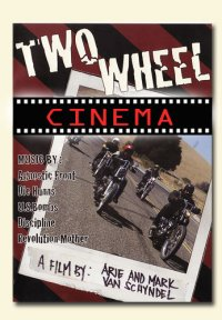 two-wheel-cinema